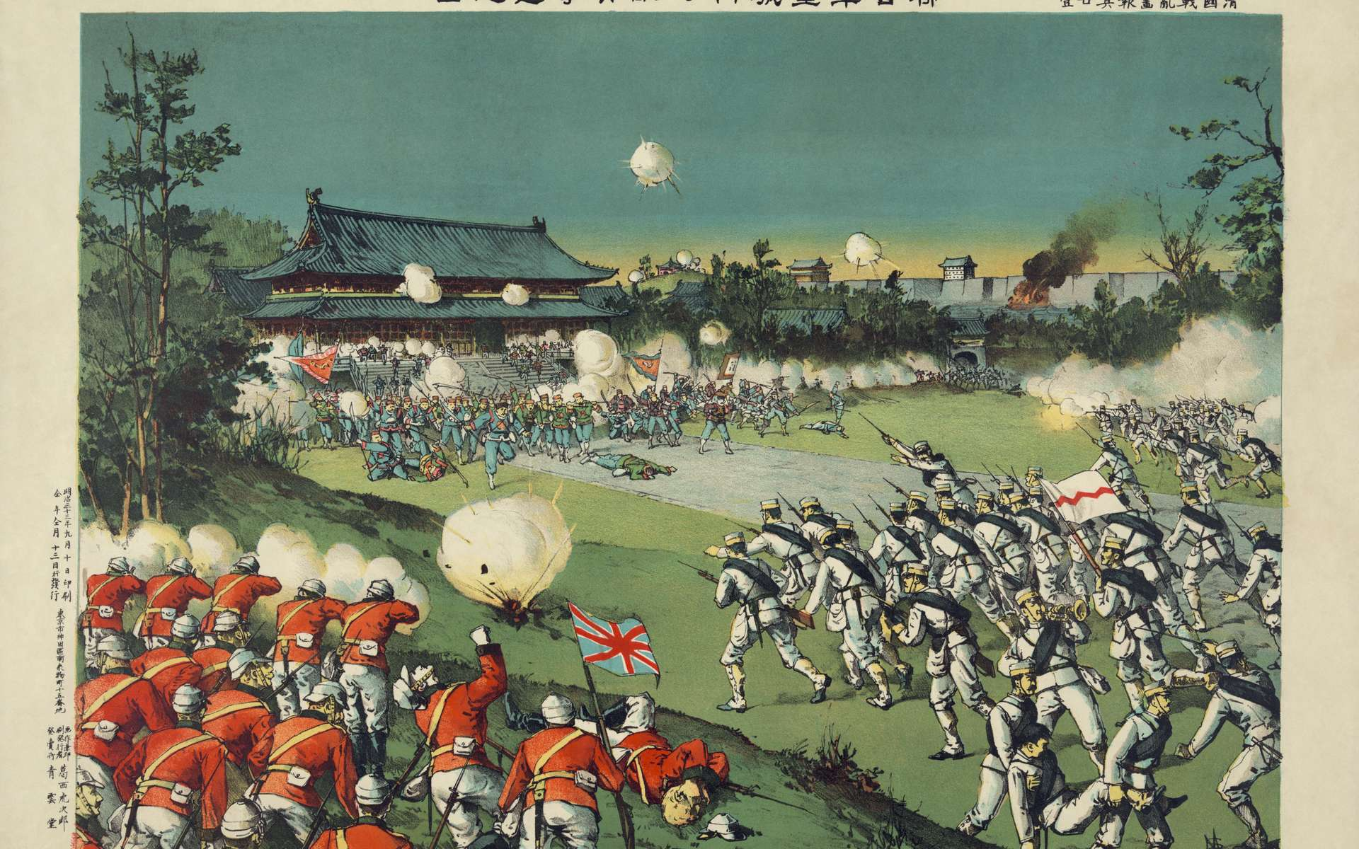 Beijing, 1900: why the Boxer uprising broke out?